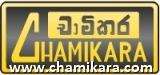 Chamikara Engineering Steel Furniture